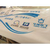 深圳UV打印防水 可移透明车贴异形雕刻制作厂家定制