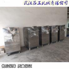吕工绿豆沙冰厂家直销 36L冰砂机 自动制冰设备