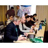 2019MWC西班牙MWC巴塞罗那会展中心MWC展位报名,优惠咨询:Ada深圳全球时代展览
