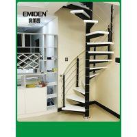 意美登供应家用装修安全实用钢木旋转楼梯