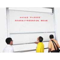 深圳白板生产厂家批发定制日通品牌磁性白板写字板