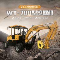 WT-700挖掘机轮胎式挖土机小型多功能全工挖掘机工程用挖机