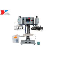 业成无缝热压机YC-RH1-B