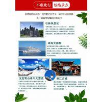 河南康辉旅行社-郑州到云南旅游团报价-河南周边两日游
