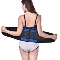 现货供应蓝黑护腰围固定带 运动护腰带 腰部固定带