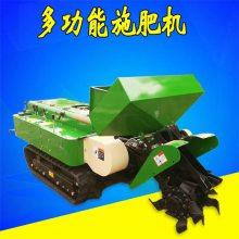 履帶式施肥回填開溝機 遙控施肥機 開溝施肥機