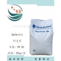 荷兰阿克苏EDTA-4钠金属掩蔽剂99%edta4Na