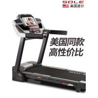 长沙实体销售美国sole速尔家用跑步机F60PRO进口跑步机品牌经销代理