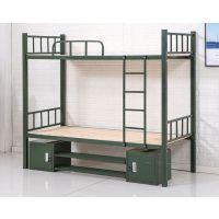 部队床厂家直销 钢制双层床 部队上下铺铁床 军用铁架子床部队营具床 军用双层床厂家