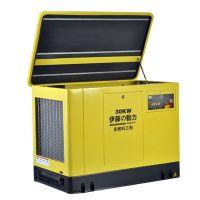 伊藤动力30kw全自动汽油发电机YT30REP-ATS