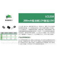 代理上海岭芯微LC1210