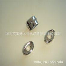 电子烟产品衔接配件 锌合金压铸 抛光挂电
