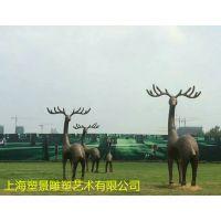 丽江铜鹿 铜马景观雕塑公园小区草坪雕塑制作