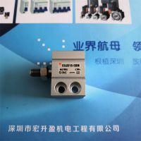 一级代理SMC/CUJB16-5DM平行手指气缸新品上架