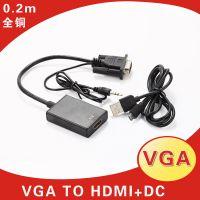 VGA TO HDMI+DC  转换器转换线 VGA转HDMI高清线 0.2米
