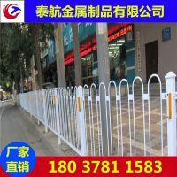 河南开封洛阳平顶山安阳市政护栏建业道路护栏隔离带白色防眩护栏