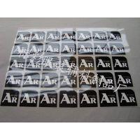 标彩专业生产制造热转印商标彩印标耐水洗不掉色环保超强耐拉力不脱落