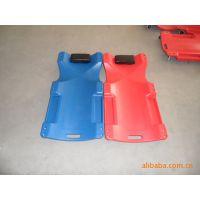 厂家直销塑料躺板 汽车修理躺板滑板车睡板维修保养工具 可定制