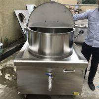 DIYU可倾式汤锅 不锈钢摇摆式汤锅 电用摇摆式汤锅 食堂用大型汤锅