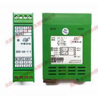 厂家直供两线制专用隔离器/单通道隔离配电模块SOC-AA-1-1