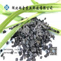 湖北硒金供应硒矿石颗粒1-3cmSe含量300PPM,Ti02含量0.5%