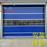济宁霍曼门业 快速门 车间滑升门 欧式门 硬质卷帘门 安装 维修