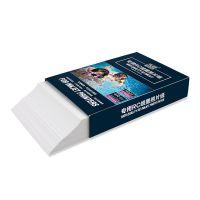 微信相纸A7 260g克RC防水4寸lomo高光绸面细绒粗绒打印机照片纸