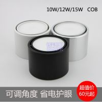 可调角度磨砂面护眼COB明装筒灯10W12W15W柔光转动LED防雾筒灯