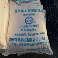 厂家直供 水处理专用优质小苏打厂家