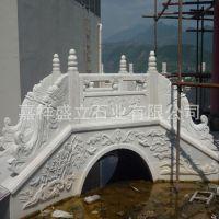汉白玉石雕拱桥定做 小河水塘整体石拱桥厂家 专业制作
