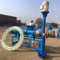 工业沼渣沼液固液分离机 高效污水处理固液分离机