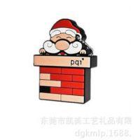 工厂直销环保软胶U盘套 卡通圣诞老人3D立体U盘套 批发定制