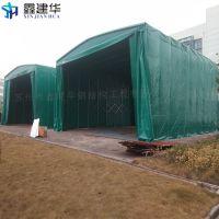 鸠江区电动伸缩雨棚布 钢结构停车蓬 户外活动帐篷怎么安装