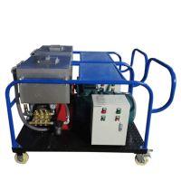 新型cj-2250型超洁牌工业高压除锈清洗机