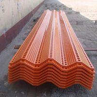 煤场挡风抑尘网 焦化厂防尘网 金属防风墙
