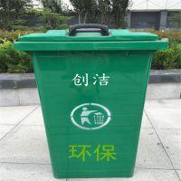 山东环卫垃圾桶 240L户外铁质垃圾桶厂家直销