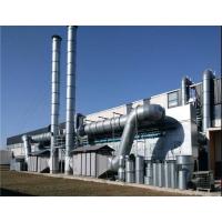 厦门漳州活性炭吸附装置 有机废气处理 VOCS净化
