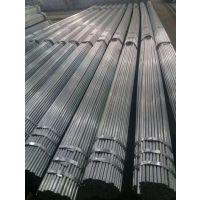 镀锌无缝干钢管 消防钢管 质优价廉