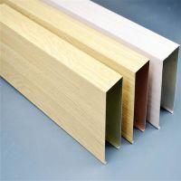 铝方通厂家定制各种规格木纹铝方通_U型铝方通吊顶