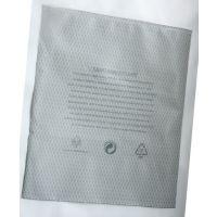 EVA拉链袋塑料袋包装袋服装包装袋