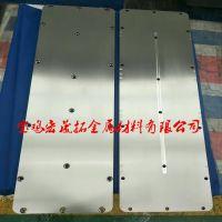 宝鸡宏晟拓电镀氯碱工业用溶性阳极和不溶性阳极钛阳极
