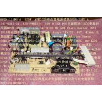 VAPEL PSL60-12AD 开关电源 华三 H3C S3600交换机电源板