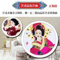定制中式古典手工艺术品客厅工艺画有框装饰画
