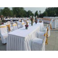 北京板式洽谈桌椅租赁 北京沙发茶几租赁 海淀博菲家具租赁公司