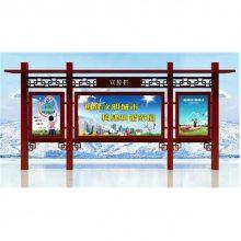 武汉市学校宣传栏厂家价格
