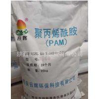 欢迎光临甘肃水处理絮凝剂西安日辉环保有限公司甘肃聚丙烯酰胺