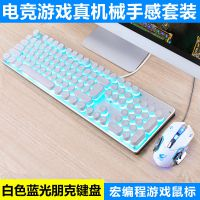 跨境专供新盟K100蒸汽朋克机械手感键盘鼠标套装游戏键鼠套装ebay