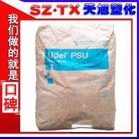 琥珀色 本色原料psu/美国苏威 P-1001A 食品级/医疗器//聚砜粒子