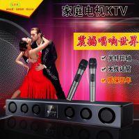 绿惠康960K家庭KTV音响无线卖克风话筒套装家用卡拉电视蓝牙音响