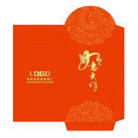 婚庆布艺红包定做logo创意红包定制春节布红包利是封结婚红包印刷